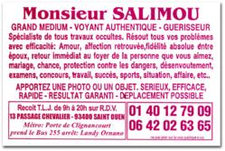 Grand Medium - Monsieur Salimou