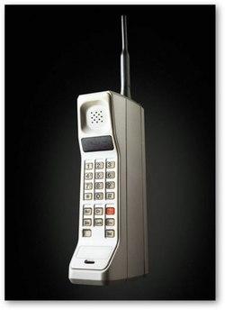 Motorola Brick
